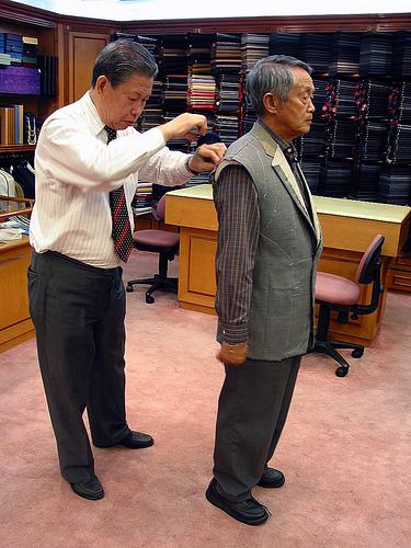 Tailored coach training
